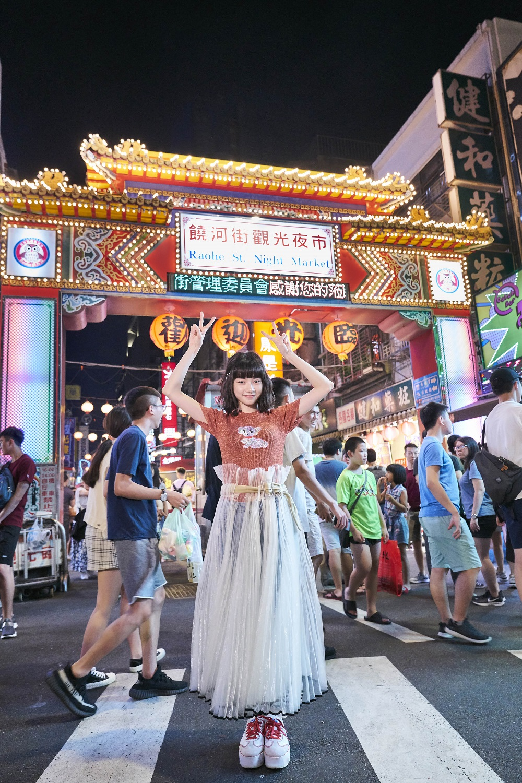 PiPi Yao_050719_6